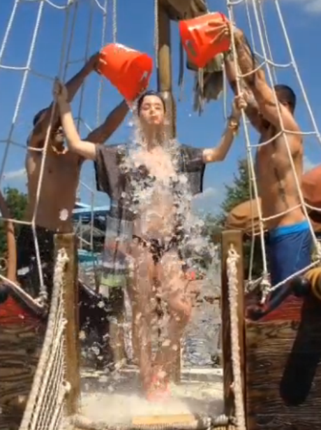 Katy Perry Ice Bucket Challenge
